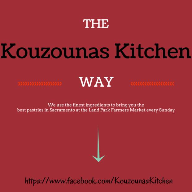 kouzounas kitchen lll