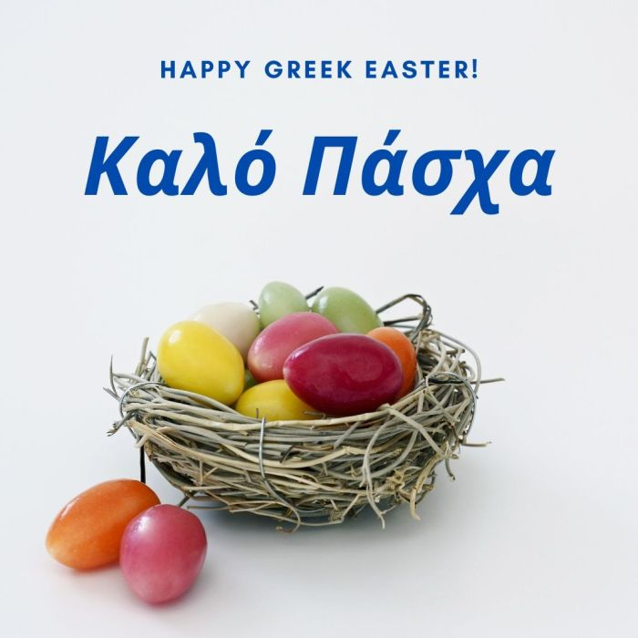 Egg Basket Easter Greeting Instagram Post